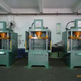四柱液压机|四柱油压机手动冲床