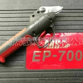 爱丽斯EP-700电剪刀 爱丽斯修枝电剪刀 园林电剪刀