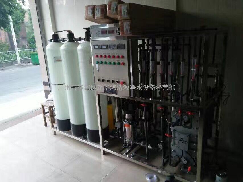 东莞去离子水设备 反渗透纯水设备 EDI超纯水设备