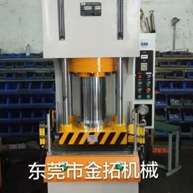 单臂液压机、桌上型C型油压机