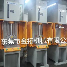 深圳手机电池挤压机、东莞手机中板冲压机