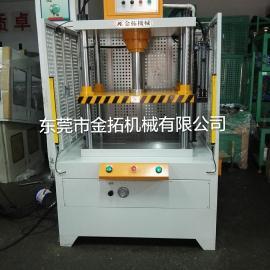 拉伸液压机、四柱万能油压机