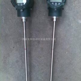磁致伸缩液位变送器,磁致伸缩液位计厂家 西安友和仪表公司
