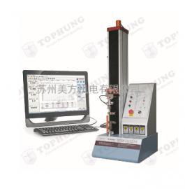 微电脑型拉力测试仪TH-8203A塑料拉力试验机