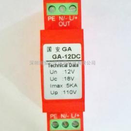 测控设备调置数据线防雷,消防回路防雷器