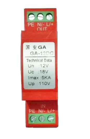 广西总线CAN信号防雷器/测控设备控制信号线防雷/消防回路防雷器
