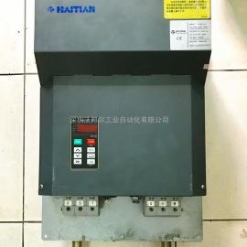 HM4045A 海天注塑机变频器维修 海天驱动器缺相维修