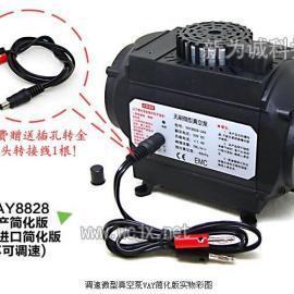 大流量调速气泵VAY8828