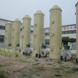 玻璃钢脱硫塔酸雾净化塔 厂家 玻璃钢净化塔的工作流程