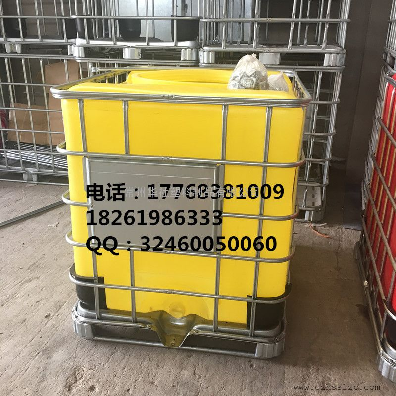 1000l耐酸碱江苏吨桶ibc吨桶化工包装桶一次成型