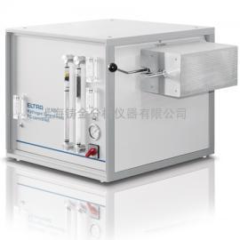 微量氢测定仪_ H-500氢分析仪_德国ELTRA测氢仪
