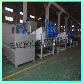 污水处理工艺宜山专业制造全不锈钢叠螺污泥脱水机