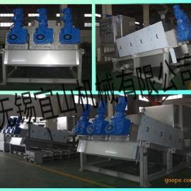 宜山污水处理工艺专业制造不锈钢叠螺污泥脱水机YS303