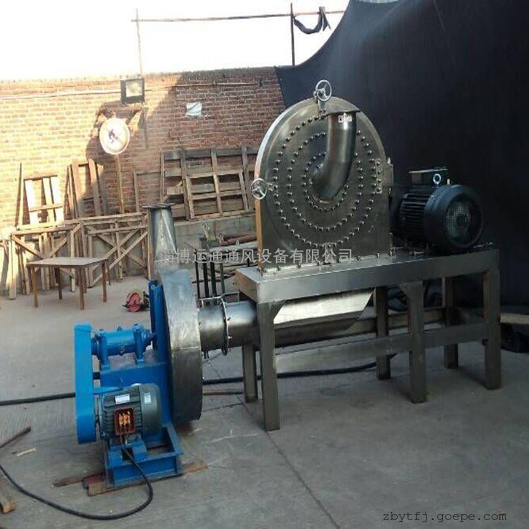 物料输送风机 易拉罐切割风机 农作物输送风机