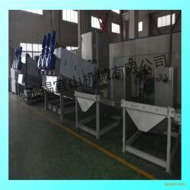 宜山污水处理工艺专业制造不锈钢叠螺污泥脱水机YS404