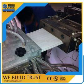 SJSZ55/110PVC装饰塑料扣板挤出生产设备