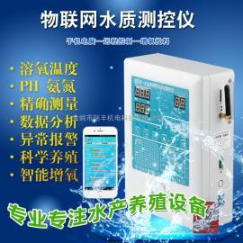 手机版鱼塘溶解氧测控仪 手机远程智能控制鱼塘增氧机控制器