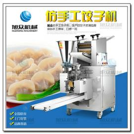 郑州仿手工饺子机