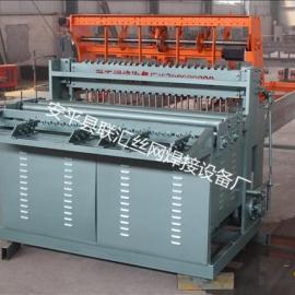 出售鸡笼网焊网机设备 厂家直销