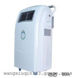 肯格王空气消毒机移动式YKX-80动态