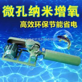 罗茨风机增氧泵/微孔曝气增氧机