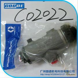 固瑞克AMV自动计量阀 C02022单向计量点胶阀
