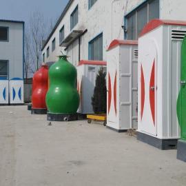 玻璃钢移动厕所@环保公共卫生间玻璃钢移动厕所