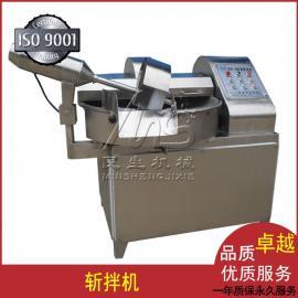 民生ZB-80斩拌机 大型商用斩拌机价格 不锈钢双速斩拌机