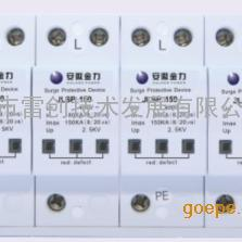 JLSP-400/100浪涌防雷模块,1P/2P/3P/4P电源浪涌保护器价格