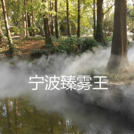 人造雾-喷雾景观-喷雾降温