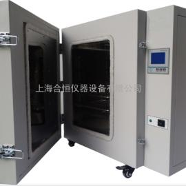 400度高温烘箱 工业400度烘箱 高温烤箱 DHG-9148A