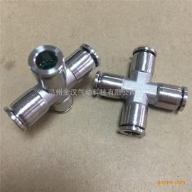 四通气动元件PZA8快速插特氟龙管304不锈钢气动接头金汉