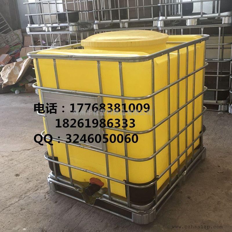 舒兰1吨防腐蚀塑料桶ibc吨650口径液体染料搅拌桶