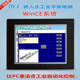 工�I平板�|摸控制一�w�C,工控�|摸一�w�C