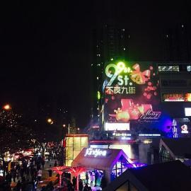 X户外投影_巨幅建筑广告投影_都市巨影W155户外广告投影灯具专业