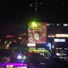 X供应都市巨影3D墙体投影 3D巨幅投影 全息投影广告