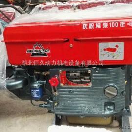 常柴28匹单缸柴油机.武汉常柴L28柴油机电启动
