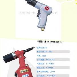 东莞凯仕特供应台湾SZENT-550气动液压铆螺母抢速度快