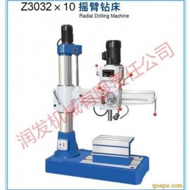 润发机械Z3032X10小型摇臂钻床厂家批发 摇臂钻床价格