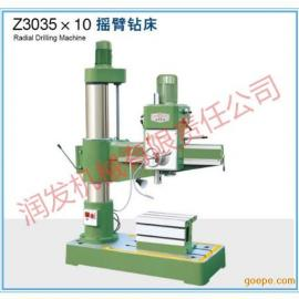 润发机械Z3035x10摇臂钻床厂家批发 摇臂钻床价格