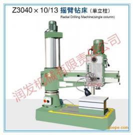 润发机械Z3040x10/13摇臂钻床(单立柱)厂家批发