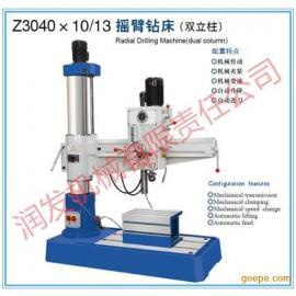 润发机械Z3040x10/13摇臂钻床(双立柱)价格