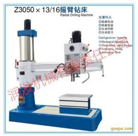 润发机械Z3050x13/16机械摇臂钻床厂家批发