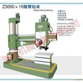 润发机械Z3050x16液压摇臂钻床价格