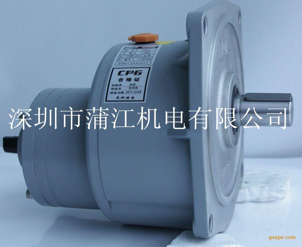 晟邦齿轮减速马达厂家现货供应齿轮马达减速机附工作原理优点