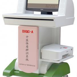 国医堂应用的中医体质辨识系统