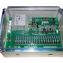 定制SXC-8A1-8/10/20/30/40路脉冲控制器