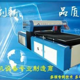 400瓦600瓦单头激光切割机-各种木板木材刀模激光丝杆机