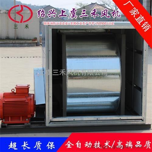 3C 消防强制认证产品 HTFC系列离心排烟风机箱