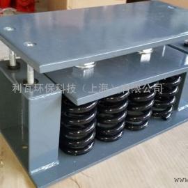 风管减震器,共同管架减震器,风管隔振器,弹簧式减震器